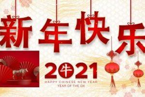 La Academia Chinese New Year WC 8.2.21